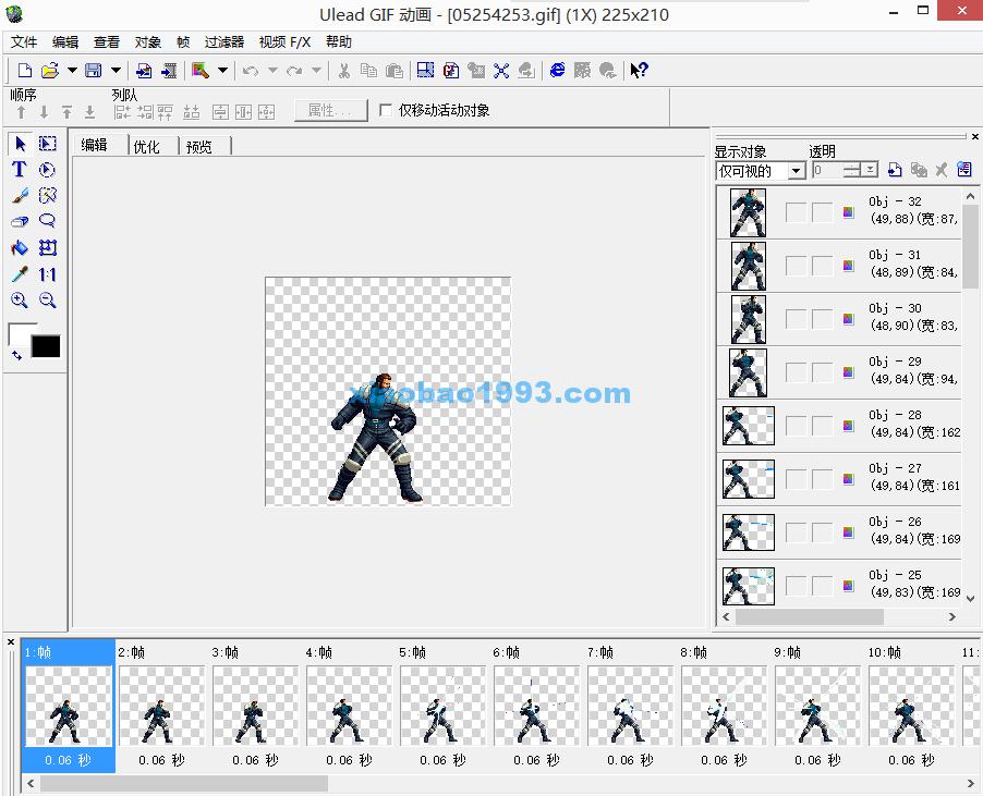 格斗游戏:拳皇动态gif图 序列帧分享