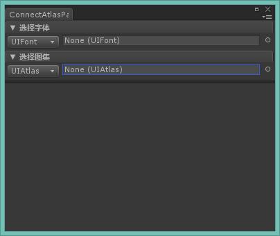 unity插件窗口绘制