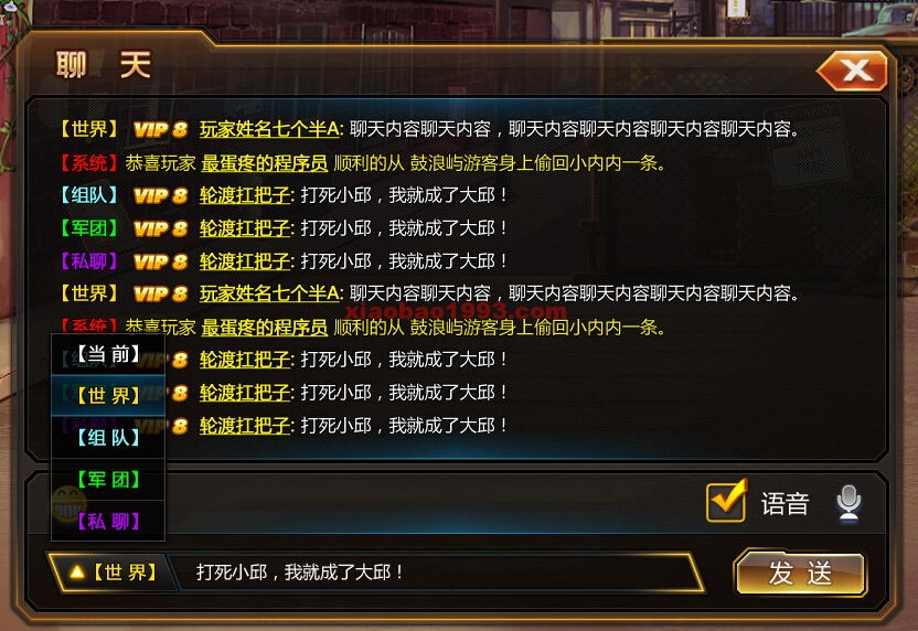20141127101953_
