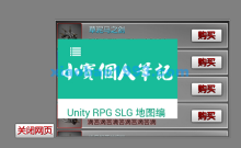 Unity 安卓视图获取不到事件焦点问题解决办法 (untiy安卓事件失效问题)