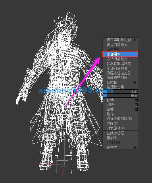 3dmax模型导入unity fbx详解 - skin蒙皮与动作分离