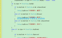 Unity在Editor下获取键盘等设备Input事件