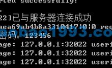 Scut服务器自行注册解决办法