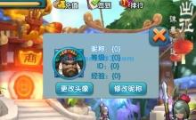 unity战斗卡牌视频教程 第八课 – 主界面Scene 及 玩家信息Panel